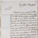 First Voyage of HMS Endeavour – Letter; Williams and Mason; 1768; SF000094