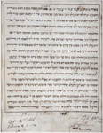 Kethuba – First recorded Jewish marriage document in Australia; Rabbi Aaron Levy; 1831; SF000087