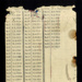 Manuscript lists (2) - purported to be list of German POW's in hut 33 at Eden Camp - Old Malton; 5381