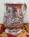 Silver Birth Mug; O2017.139