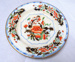 Decorative plate; 1830s; 2002.211