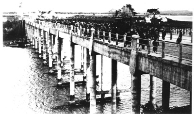 Official Opening of the Panmure Ferro-Concrete Bridge; Unknown; 1916; 3612
