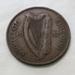 Irish Coin; O2018.116