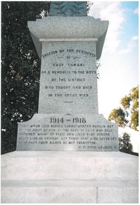 East Tamaki War Memorial, 1914 - 1918; La Roche, Alan; 1/03/2011; 2017.182.84