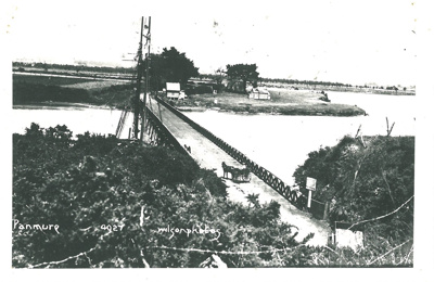 Panmure Bridge, 1910; Wilson, W T; 1910; 2017.270.01