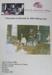 Boxed Collection Alan La Roche Archives research notes Pakuranga School 2; Alan La Roche; 1975-2010; 2012.67.2