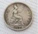 Silver Four Pence Coin; O2018.77