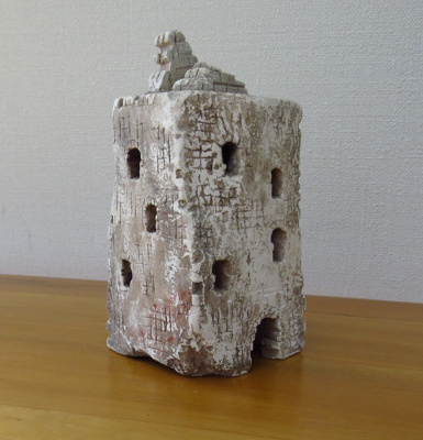 Plaster model of Castle of Morrogh from the Morrow...