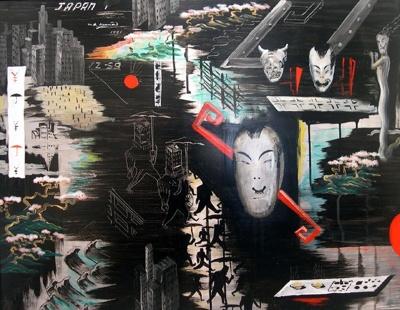 Japan 1; Bill HAMMOND; 1991; 881