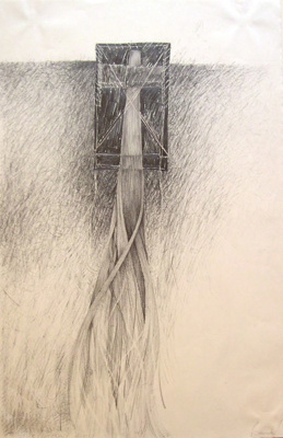 Dark Rectangle (and Hanging Element) II; Graham BENNETT; 1982; 637