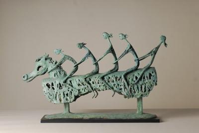 Rocking-horse Ride, Bancroft Ria, 379