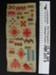 Needlework sampler; Unknown; Unknown; 1989_697_7