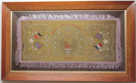 North Auckland Mounted Rifles banner WW1; 1915; 1996_370