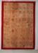 Red Cross Quilt; Ardgowan-Weston Red Cross; 1917; 149185