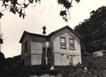 The Huia School., TC8429