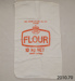 Bag, flour; Crown Milling Co Ltd; [?]; 2010.70