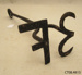 Iron, branding; [?]; late 19th century; CT08.4815