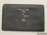 Wallet; [?]; early 20th century; 2010.429.6