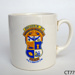 Cup; H & J Smith Ltd; 1956; CT77.1