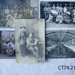 Postcards, WWI, photographic postcards showing Charles Hayward and fellow soldiers.; Charles Hayward; 1915-1918; CT78.813