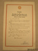 Certificate of Achievement [James Macalister Brown]; St John Ambulance Association; 1979; 2010.417.7.6