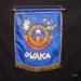 Banner [Owaka  WDFFNZ]; Women's Division Federated Farmers of New Zealand; 2014.78