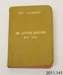 Bible; National Bible Society of Scotland; 1918; 2011.141