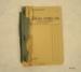 Invoice Book [Houipapa Stores Ltd.]; [?]; c.1950; 2013.38