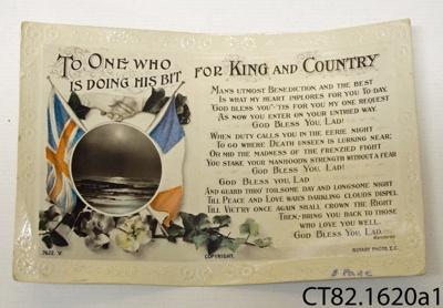 Postcard; Rotary Photo E.C.; 1914-1918; CT82.1620a1