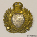 Badge, military; J R Gaunt & Son; c1914-1918; CT78.845a
