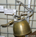 Tool, drenching; Pest Arrestor; [?]; CT81.1232b