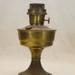 Lamp; Aladdin Industries Ltd; 20th century; 2010.428