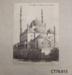 Postcards, from Cairo, WWI, Charles Hayward; Charles J Hayward; 1914-1918; CT78.815