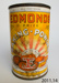 Tin, baking powder; T J Edmonds Ltd; 20th century; 2011.14
