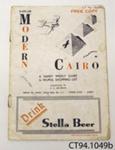Booklet [Modern Cairo]; J L Dumur; 18.04.1941; CT94.1049b