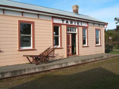 Tariki Railway Station, 32