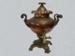Tea Urn;  32