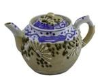 Tea Pot; 747