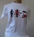 T-shirt, Aitcheson-Windeler, Sue, Auckland New Zealand, 1996, 155