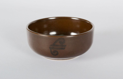 Bowl [Air New Zealand]; Air New Zealand Limited (New Zealand, estab. 1940), Crown Lynn Potteries (New Zealand, estab. 1948, closed 1989); 2014.94.2