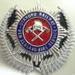 Badge [Otahuhu Railway New Zealand Fire Service]; F667.12.2002