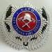 Badge [Kaeo New Zealand Fire Service]; F667.5.2002