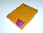 Colour Negative Film [Portra]; Eastman Kodak Company. Professional, Commercial, and Industrial Markets Division; 1998; 2014.299
