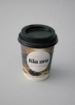 Takeaway Cup [Air New Zealand]; Air New Zealand Limited (New Zealand, estab. 1965); 2016.32.8