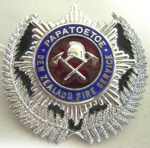 Badge [Papatoetoe NZ Fire Service]; 1982.53.76