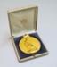 Trophy [Harmon Trophy]; Roumanbona M'Divani, E Ausio (Spain, estab. Circa 1930s); 1935; 2012.467