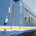 Photograph of Blue Streak railcar; Les Downey; 1985?; 14-4800