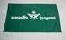 Flag [Saudi Arabian Airlines]; Saudi Arabian Airlines (Saudi Arabia, estab. 1945); 1982.252.61