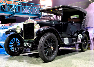 Automobile [1927 Ford Model T (New Beauty)]; Ford Motor Company (United States of America, estab. 1903); 1927; 1978.710