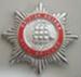 Hat Badge [British Guiana Fire Brigade]; 1982.53.61